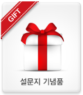 http://www.oracle-pdm.com/eDM/20170822ORSMHCM/gift.png
